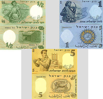 Israel 1958 3 UNC Note Set
