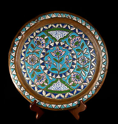 A 19th Century Syrian Enamelled Islamic Copper Charger.