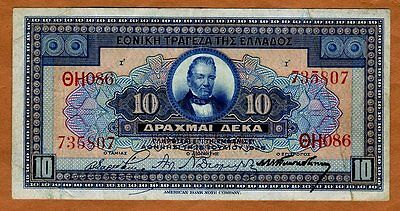 Greece, 10 Drachmai, 1926, P-88, F > Rare