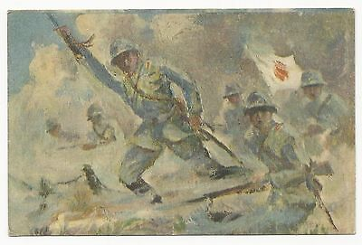 Japan Military Postcard Soldiers Swords Bayonettes Guns Weapons