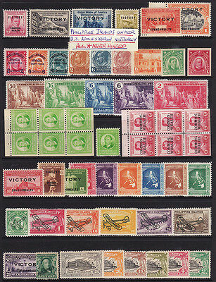 UNCLE SHELBY'S REALLY OLD STAMPS LOT #47193