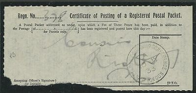 Great Britain Monetary & Economic Confrence Cancels Postal Packet July 10, 1933