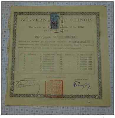 French Issue Chinese Government 5% Reorganisation Bond 1913 x1