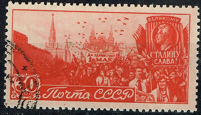 Russia Soviet Youths Pioneers Movement Moscow Parade Stalin stamp 1948
