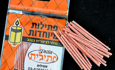 3 bags of WICKS ( 50pc ) Jewish Shabbat Menorah Lamp oil WICKS Made in Israel
