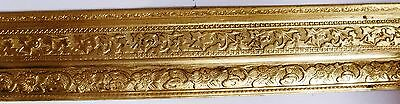 """Decorative Brass Banding Filigree Repair 1 1/8"""" Sold By The Foot 1 Or 50'"""