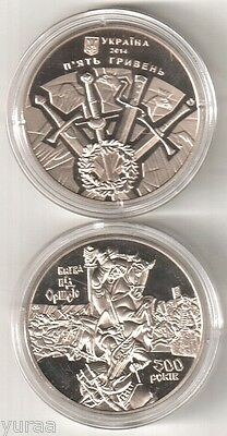 Ukraine - 5 Hryven 2014 Coin UNC, 500 Years of the Battle of Orsha