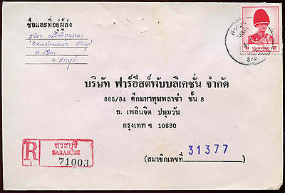 Thailand Registered Cover #C15311
