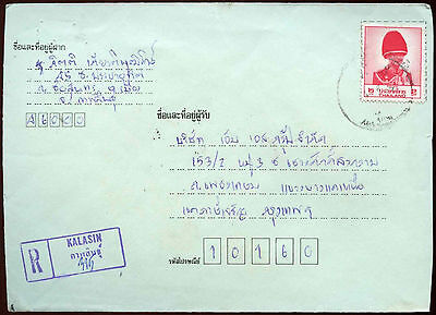 Thailand Registered Cover #C15315
