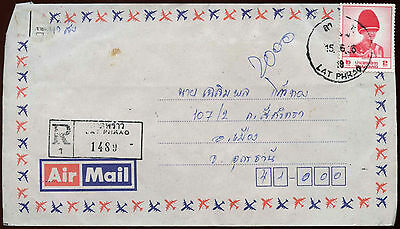 Thailand Registered Cover #C15312