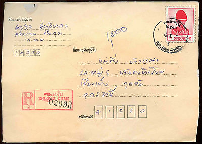 Thailand Registered Cover #C15344