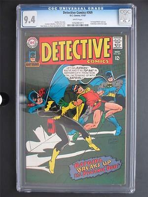 Detective Comics #369 DC 1967 -NEAR MINT- CGC 9.4 NM - 1st Batgirl/Robin team-up