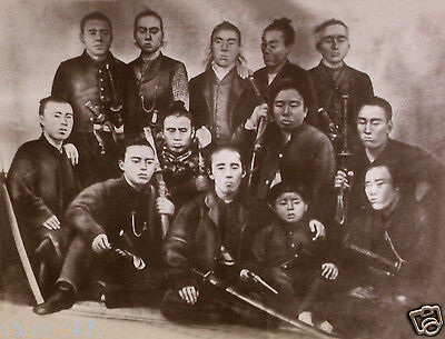Japanese Imperial Army Tosa Domain Boshin War 1868 Japan 7x5 Inch Reprint Photo