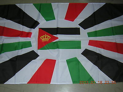 British Mandate Royal Standard Flag of Hashemite Kingdom of Jordan Royal Jordan