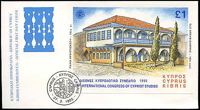 Cyprus 1995 Cypriot Studies M/S FDC First Day Cover #C16914