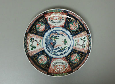 "BEAUTIFUL ANTIQUE JAPANESE IMARI LARGE 12"" BOWL, MEIJI PERIOD, c. 1868-1913"