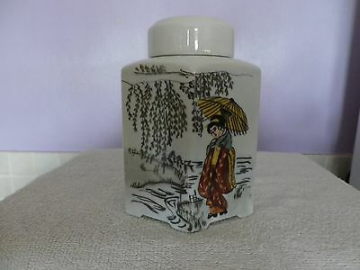 WONDERFUL ORIENTAL DESIGN HANDPAINTED GINGER JAR/POT/VASE BY KAISER W.GERMANY