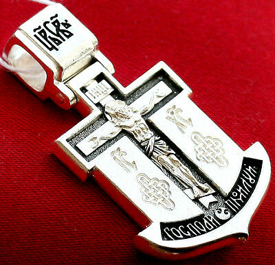 RUSSIAN GREEK ORTHODOX ICON CROSS - PENDANT, STERLING SILVER 925. OLD STYLE.