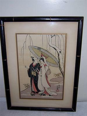 Vintage Japanese Painting On Silk Man Woman Courting Buncho Signed