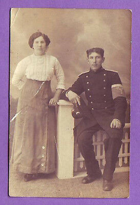 RUSSIA SOLDIER and WOMAN  PHOTO PC ~ 1917  (548)