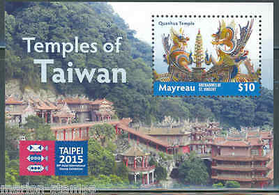 Mayreau  2015 Temples Of Taiwan   Souvenir Sheet Mint Never Hinged