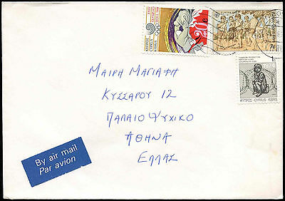 Cyprus 1989 Air Mail Cover To Greece #C17156