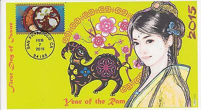 Jvc Cachets - 2015 Lunar Year Of The Ram Issue First Day Cover Fdc Topical #1