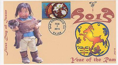 Jvc Cachets - 2015 Lunar Year Of The Ram Issue First Day Cover Fdc Topical #3