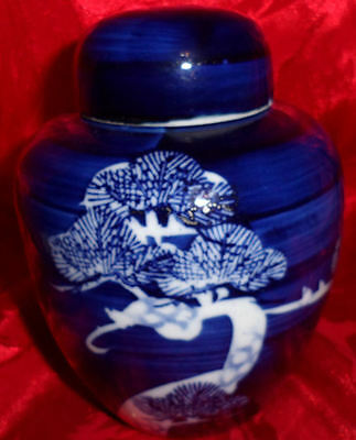 Asian Handpainted Decorative Ceramic Ginger Jar Takahashi Of San Francisco Japan