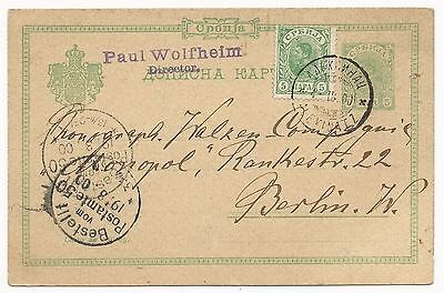 Serbia H&G #3 Postal Card to Berlin, Germany March 19, 1900
