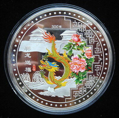 2012 Chinese Lunar Zodiac Year of the Dragon Colored Silver Coin 80mm
