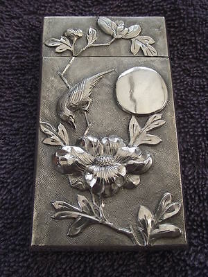 Antique Chinese Silver Card Case