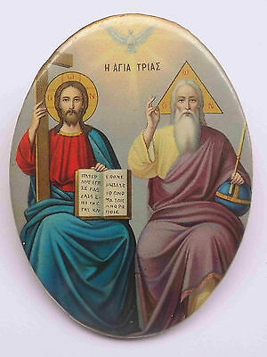 Holy TRINITY # Father - Son & Holy Spirit Small Vintage Greek Icon on Metal Base
