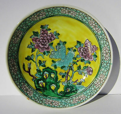 Post-1940 Chinese Canton Ware Hand Painted Yellow & Green Shallow Bowl Flowers