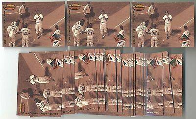 Lot of 50 1993 Ted Williams Company BROOKS ROBINSON Collection #BR7 Insert Cards