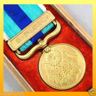 1904-1905 RUSSO-JAPANESE WAR MEDAL imperial japan army & navy military war badge