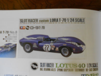 TAMIYA LOLA T70  SLOT CAR KIT 1/24 SCALE  WITH DECALS COMPLETE, 1966 NOS