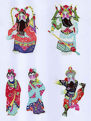 Chinese Paper Cuts - Characters of Water Margin (10 colorful small pieces)