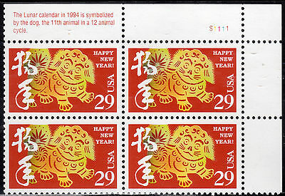 SCOTT #2817 YEAR OF THE DOG 29 cent New Year 4 Stamp Plate