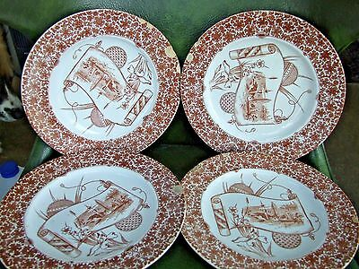 """4 COPELAND Spode 9"""" Luncheon Plates c1850s Aesthetic CAIRO PATTERN Visible Wear"""