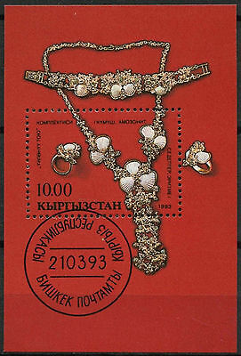 Krrgyistan 1993 SG#MS12 Cockle Jewellery Cto Used M/S #A83994