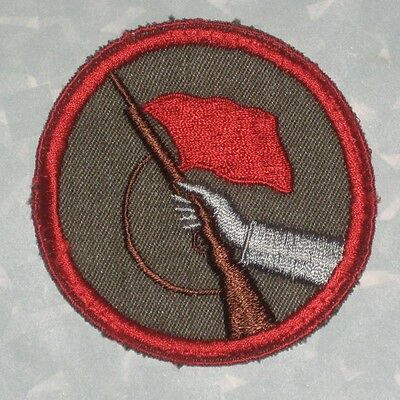 Fighting Groups of the Working Class Patch - East Germany - Rifle with Red Flag
