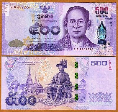 Thailand, 500 Baht, ND ( 2014), P-New, UNC