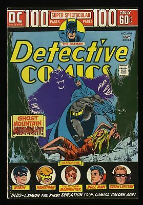 Detective Comics # 958 Flat Rate Combined Shipping! DC, Batman, VF // NM