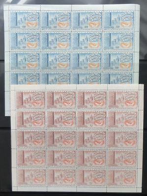 Guinea Guinee 1965 ICY SET IN SHEETS MNH(80 Stamps)(GU19)