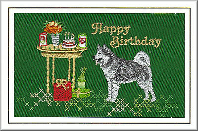 Bedlington Terrier Birthday Card or Notecard Embroidered by Dogmania