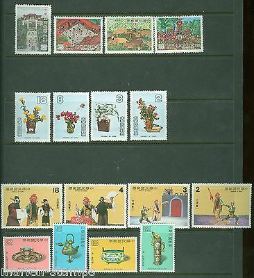 Republic Of China Lot Of Four Sets Mint Never Hinged