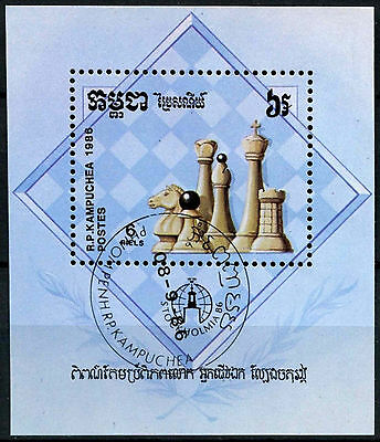Kampuchea 1986 SG#MS756 Chess Cto Used M/S #A84759