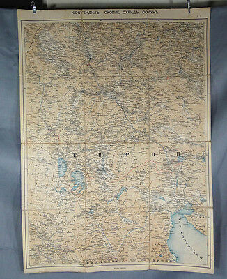BALKAN WAR GREECE AND MACEDONIA MILITARY GEOGRAPHY MAP SKOPJE THESSALONICA OHRID