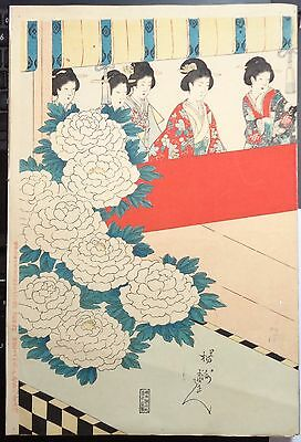 Toyohara Chikanobu Original Japanese Woodblock Print Lion Dance 1898